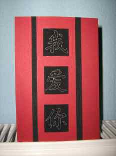 chinesse-letters-card2
